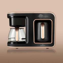 Hatir Plus 2 In 1 Rosie Brown Coffee Machine Coffee Machines In Cart 10 Karaca