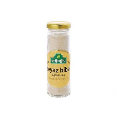 Granulated White Pepper , 1.9oz - 55g