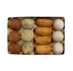 Assorted Cookies , 13 pieces - 1.49lb - 675g - Thumbnail