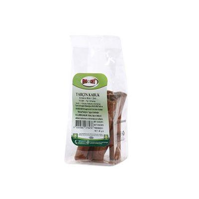 Cinnamon Stick , 1.5oz - 45g 2 pack