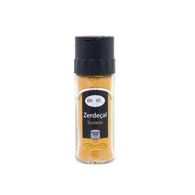 Turmeric with Salt Shaker , 1.9oz - 55g 2 pack