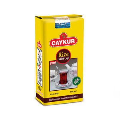 Rize Tourist Turkish Tea , 1.1lb - 500g