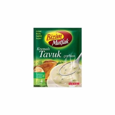 Creamy Chicken Soup , 2.29oz - 65g 3 pack