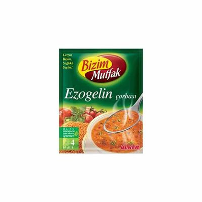 Ezogelin Soup , 2.82oz - 80g 3 pack