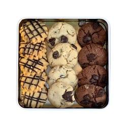 Gourmeturca Cookies , 13 pieces - 11.46oz - 225g - Thumbnail
