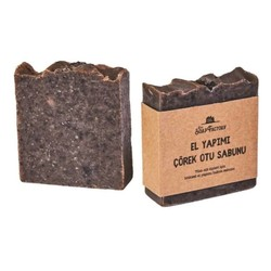 Handmade Black Cumin Soap 110 g , 3 pack - Thumbnail