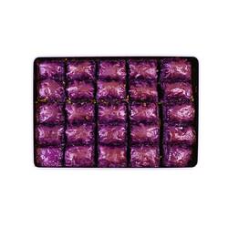 Handmade Blackberry Pistachio Baklava , 25 pieces - 2.2lb - 1Kg - Thumbnail