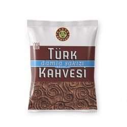 Kahve Dünyası - Turkish Coffee With Mastic , 3.5oz - 100g
