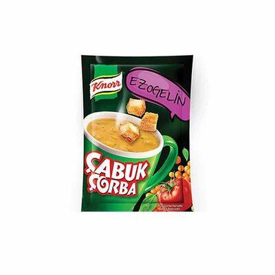 Knorr Quick Ezogelin Soup, 0.77oz - 22g 5 pack