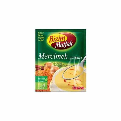 Lentil Soup , 1.90oz - 54g 3 pack