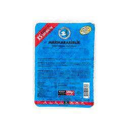 Marmarabirlik - Extra Olives , 1.1lb - 500g