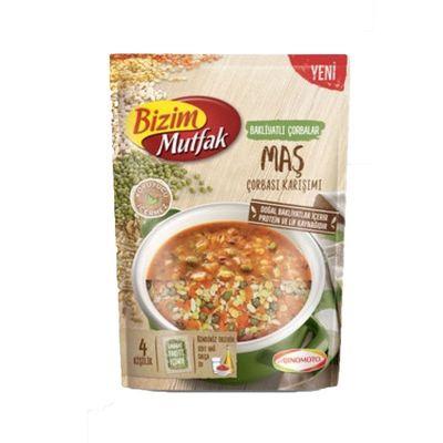 Mas Soup Mix , 4.67oz - 132.5g 2 pack