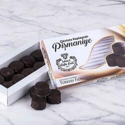 Traditional Chocolate Covered Turkish Floss Halva, 7oz - 200g - Thumbnail
