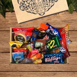 Turkish Snack Box , 24 pieces - Thumbnail