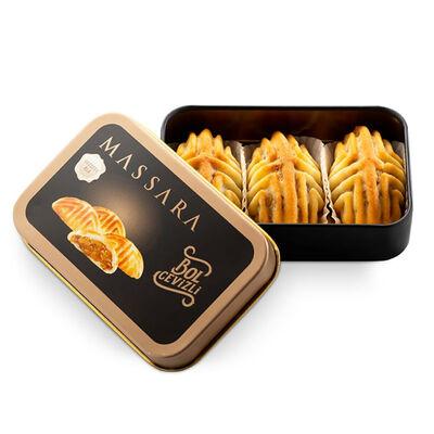 Walnut Cookies, 1.5oz - 45g