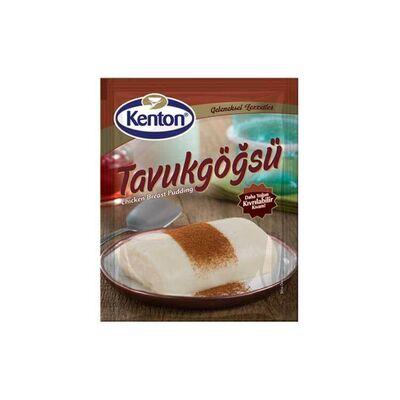 White Pudding, 4.4oz - 125g 3 pack